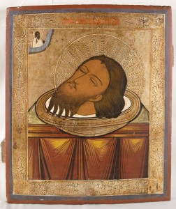 Head_of_John_the_Baptist_icon