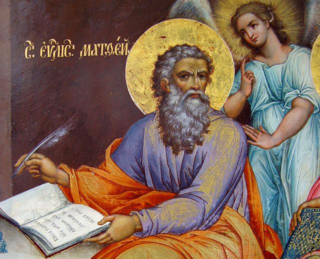 ikoon evangelist Mattheus